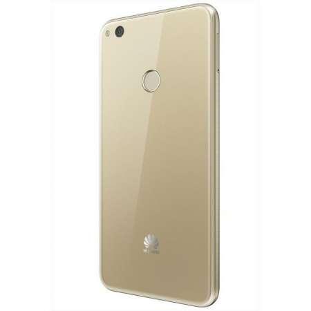 Huawei P9 Lite 2017 4G 16GB Dual Sim Gold