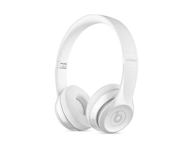 Comprar Altavoces Beats Solo3 Wireless Blanco Tienda Cpu