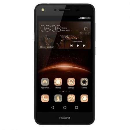 Huawei Y5 II Negro